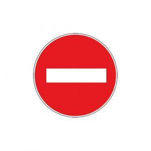 Panneau interdiction - Entrée interdite